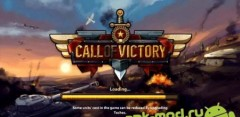 Call of Victory 1.0 Мод