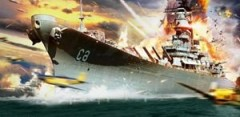 Clash of Battleships – Блокада