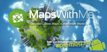 Maps With Me Pro, Offline Maps 2.5.2