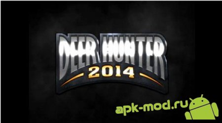 DEER HUNTER 2014 1.2.4 Mod (����� �����)