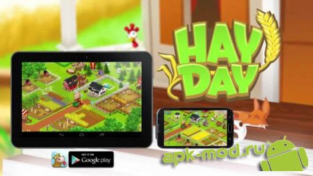 Hay Day 1.17.98