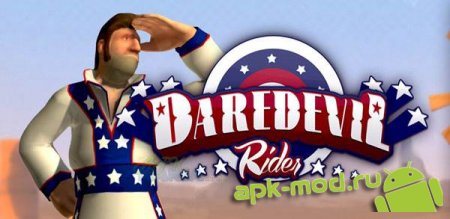 Daredevil Rider 1.0.4 (FULL)