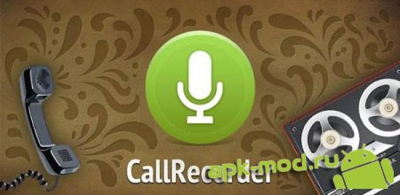 Call Recorder Full 1.5.6