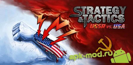 Strategy & Tactics:USSR vs USA 1.0.3