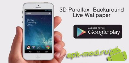 3D Parallax Background 1.17