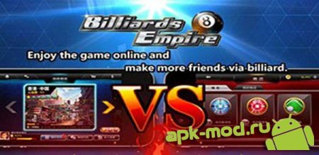 Billiards Empire 1.8