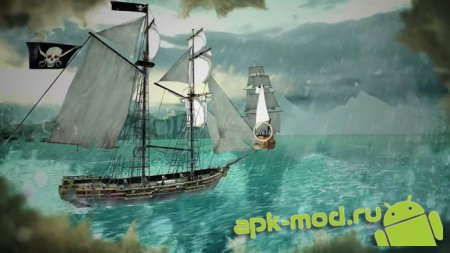 Assassin's Creed Pirates 1.2.1 Мод (Unlimited Money)