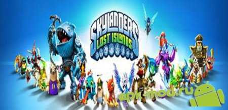 Skylanders Lost Islands 1.8 Mod