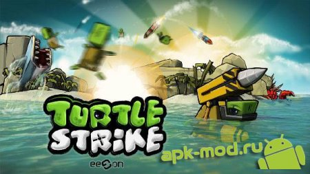 TurtleStrike 1.7