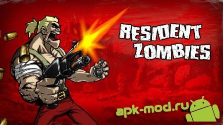 Resident Zombies 1.1.2 Мод (много денег)