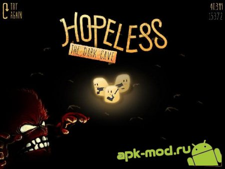 Hopeless: The Dark Cave 1.1.10 Мод
