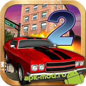Traffic Racing 2 1.1 (Full)