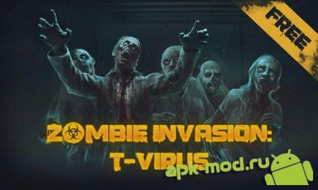 Zombie Invasion: T-Virus 1.1