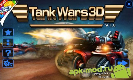 Tank World War 3D 1.2