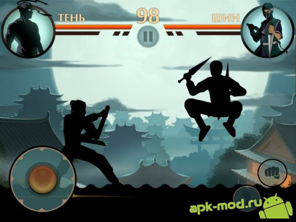 shadow fight на андроид без интернета
