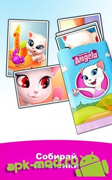 My talking Angela v1.1 (мод)