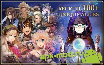 ���������� Chain Chronicle �� �������
