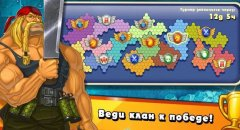 Jungle Heat: War of Clans – борьба за ископаемые
