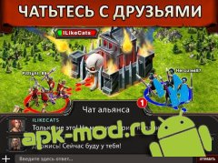Game of War - Fire Age – глава государства