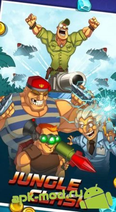 Jungle Clash – жестокие бои