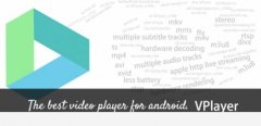 vPlayer
